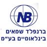 """ברנפלד - שמאים בינלאומיים בע""""מ בבני ברק"""