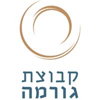 """קבוצת """"גורמה"""" בירושלים"""