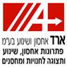"""ארד אחסון ושינוע בע""""מ - תמונת לוגו"""