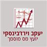מאזנית הנהלת חשבונות ומיסים - תמונת לוגו