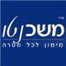 משכנטו - יועצי משכנתאות משנת 1992 בירושלים