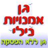 גן אמנויות נילי - תמונת לוגו