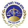 מכון תמיר לפוליגרף בתל אביב
