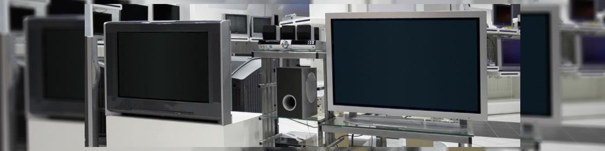 דיגיטל אלקטריק- ענק החשמל - תמונה ראשית