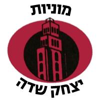 מוניות יצחק שדה