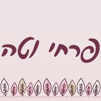 פרחי וטה - תמונת לוגו