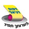דפוס דניאל - תמונת לוגו