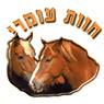 """חוות עומרי בע""""מ - תמונת לוגו"""