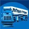 ספיר הובלות - תמונת לוגו