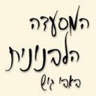 אבו גוש המסעדה הלבנונית