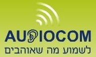 אודיוקום חיפה