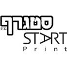"""סטגרף הדפסות משי בע""""מ"""