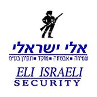 """אלי ישראלי שרותי שמירה אבטחה וניקיון בע""""מ"""