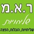 """ר.א.מ. שליחויות הובלות והפצה בע""""מ"""