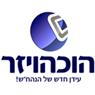 הוכהויזר עמיר- יועצי מס ויועצי פרישה - תמונת לוגו