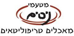 מטעמי ניסים - תמונת לוגו