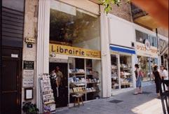 חנות ספרים בתל אביב
