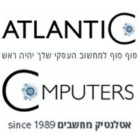 אטלנטיק מחשבים