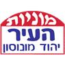 מוניות העיר יהוד - תמונת לוגו