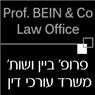פרופ' ביין ושות' - עורכי דין בחיפה