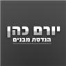יורם כהן-הנדסת מבנים ובטיחות - תמונת לוגו