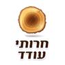 חרותי עודד - תמונת לוגו
