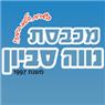 מכבסת נווה סביון - תמונת לוגו