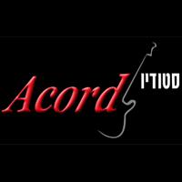 סטודיו אקורד - תמונת לוגו