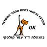 או-קיי מרכז וטרינרי - תמונת לוגו