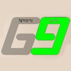 """גרינוורצל פליקס ובנו בע""""מ - תמונת לוגו"""