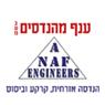 """ענף מהנדסים בע""""מ - תמונת לוגו"""