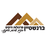 ברנשטיין פרגולות בחיפה