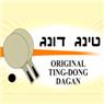 טינג-דונג- דגן משה - תמונת לוגו