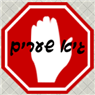 גיא שערים - תמונת לוגו