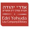 יהודה אדרי חברת עורכי דין בנתניה