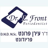 """ד""""ר פרונט עירן"""