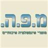 """א.א. מ.פ.ה. מתכות בע""""מ - תמונת לוגו"""