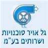 """גל אויר סוכנויות ושרותים בע""""מ - תמונת לוגו"""