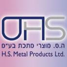 ה.ס. מוצרי מתכת - תמונת לוגו