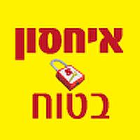 הובלות הגלגל - תמונת לוגו