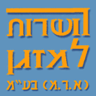 """השרות למזגן א.ר.מ בע""""מ - תמונת לוגו"""