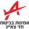 """אמינות בביטוח-ביטוח נסיעות לחו""""ל - תמונת לוגו"""