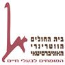 בית החולים הווטרינרי האוניברסיטאי- לוגו