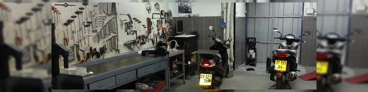 עופר אופנועים - תמונה ראשית