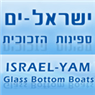 ישראל-ים - ספינות הזכוכית באילת