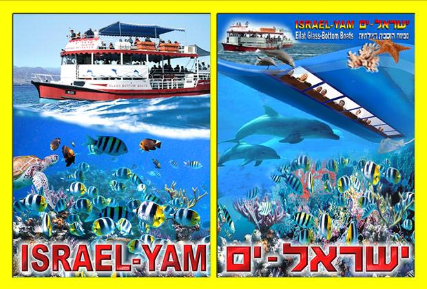 גלריית תמונות של ישראל-ים - ספינות הזכוכית