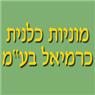 """מוניות כלנית כרמיאל בע""""מ - תמונת לוגו"""