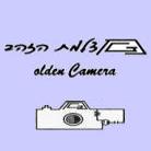 גולדן קמרה - מצלמת הזהב
