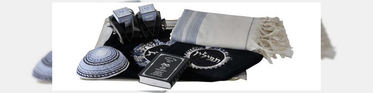 תפילין עוטר ישראל - תמונה ראשית