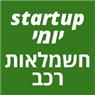 startup יומי חשמלאות רכב באשקלון